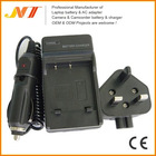 Digital battery charger For Sony DCCH001-FF50(Shenzhen factory)