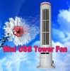 Good price! 2.5W USB Tower Fan+LED Light+good price+fashion design