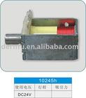 Frame type electromagnet (push-pull solenoids) 10245