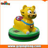 12v battery kids cars - Yellow tiger - DC-QF006