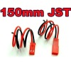 JST connector 150mm RC connector