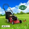 B&S 500 engine Self Propelled Lawn Mower