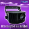 QY-3502 10W dmx 512 flower gobo effect dj led light