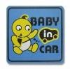 better finish fashion car sticker