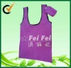 eco 190 T polyester shopping bag
