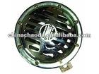 ISO/TS 16949:2002 High quality horn speaker