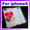 Durable TPU Hard Case Cover For iPhone 5 5G 5th O-880