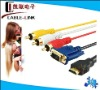 HDMI to VGA / 3 RCA Cable, 5FT