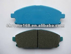 Brake Pads for Nissan BASSARA 3.0 1997-2004 45022-S3V-A10