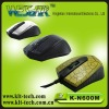 texture with usb /ps2 connector optical mouse