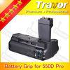 Excellent perfomance battery grip for CANON 550D/600D/650D
