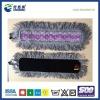 patented twin-lock yarn industry mop