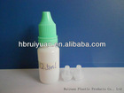 12.5ml E-juice bottle