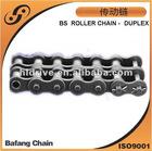 Duplex BS Standard Roller Chain