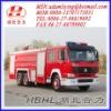 10-20cbm HOWO Fire Truck