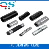 excavator track bushing and pins
