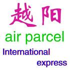 DHL,UPS,FEDEX,EMS,TNT,Door to Door service