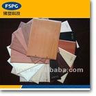 woodgrain PVC film