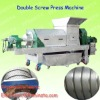 High Quality 304 Stinless Steel 1.5Ton Industrial Ginger Juicer and Fermented Gape Double Screw Press