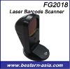 FG2018 High scan rate laser barcode scanner