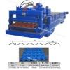 YX35-995 Steel Construction Equipment