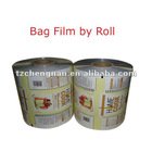 BOPP heat sealable aluminum film