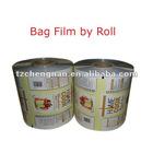 BOPP heat sealable aluminum film