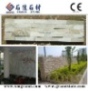 2012 slate Interior decorative brick walls stone