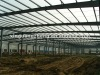 prefabricated steel structure wrokshop
