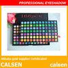 baked eyeshadow EM- 168