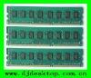 1066/1333Mhz DDR3 Desktop Memory 1GB