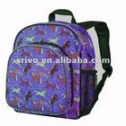 animal print school bags and backpacks
