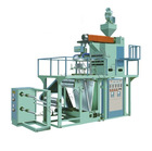 SJF-55,60,70 Series PP Film Blowing Machine