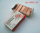 24/6 Copper staples (No.3-1M / 369)