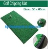 mini size portable indoor or outdoor practice golf chipping mat with rubber tees