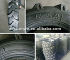 Agricultural Tyre 5.00-14 R1 Pattern