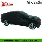 BMW X6 car speaker (ZPL-228)