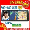 7Inch Mirror Monitor With Navigation MP5/GPS