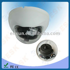 600TVL High Resolution Dome Camera