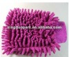 2012 Best selling products chenille microfiber magic glove