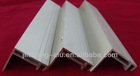 6063 extruded good quality giant aluminium profile