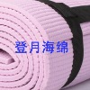 yoga mat for fitness exercise