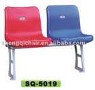 stadium seating,soccer stadium chair,bleacher seat SQ-5019