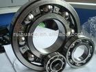6204 series SKF NSK brand deep groove ball bearing