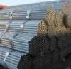 boiler pipe seamless steel tube