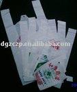 plastic bag&vented plastic bags&Plastic Hand-held Bags (Vent top)