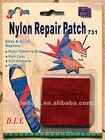 PVC repair patch for Water Play Equipment