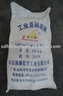 sodium nitrite enamel powder raw material