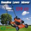 Gasoline lawn mower(GLM510C)