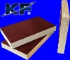 Brown Film Faced Plywood 1220*2440mm